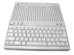 Apple IIc Plus (front).jpg