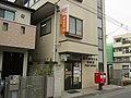 Arakawa Nishi-Ogu Nana Post office.jpg