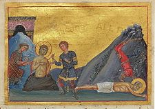 Archippus and Philemon (Menologion of Basil II).jpg