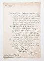Archivio Pietro Pensa - Vertenze confinarie, 4 Esino-Cortenova, 100.jpg