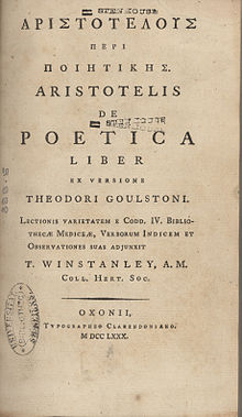 Aristotle poetics.jpg