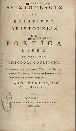 Hamartia - The title page of Aristotle's ''Poetics''