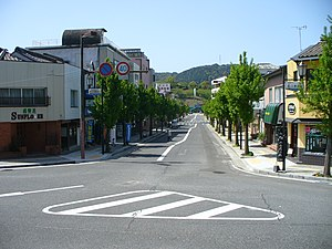 Arita, Saga - View of the Japanese town of Arita from the train station