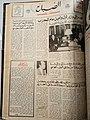 Assabah 1980 24.jpg