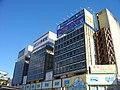 Atami Daiichi Building.JPG