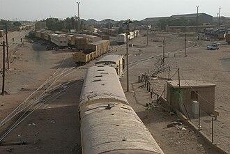 Atbara - Atbara Railway Station