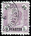 Austria Levant 1891 Sc27.jpg