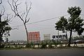 Avani Group Project Under Construction - Eastern Metropolitan Bypass - Kolkata 2013-02-16 4205.JPG