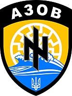 Azov Batallion logo.jpg
