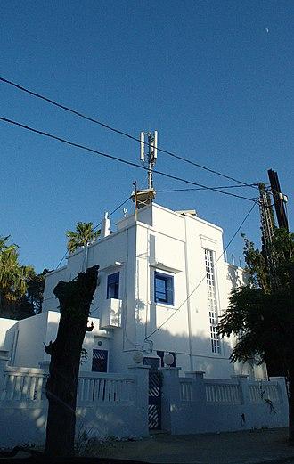 Tunisian Internet Agency - Headquarters of the ATI