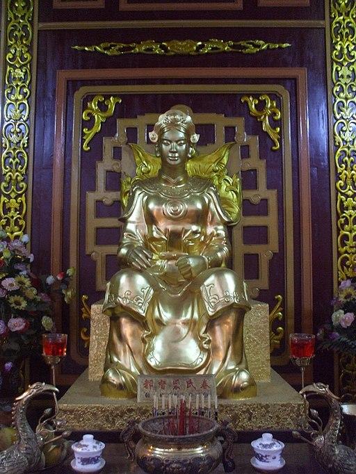 Bùi Thị Xuân