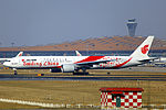 B-2035 - Air China - Boeing 777-39L(ER) - Smiling China Livery - PEK (12590369905).jpg