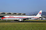B-2420 - China Eastern Airlines - Airbus A321-211 - TAO (10000570266).jpg