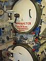B-39 aft torpedo room tubes 2.JPG