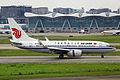 B-5202 - Air China - Boeing 737-79L(WL) - CKG (9952415956).jpg