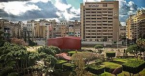 Beirut Arab University - Image: BAU Beirut Campus