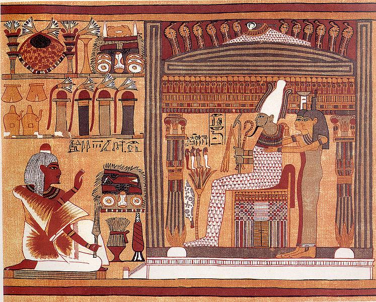 File:BD Ani before Osiris.jpg