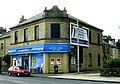 BPIS Ltd - Legrams Lane - geograph.org.uk - 449933.jpg