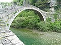 BRIDGE OF KOKORIS.jpg