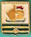 Badge Петрозаводск.jpg