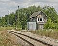 Bahnhof Wriezen 07 Stellwerk W2.JPG
