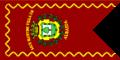 Bandera de Albaida.png