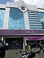 Bank Muamalat - Buaran, Jakarta Timur - panoramio.jpg