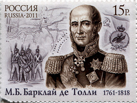 Michael Andreas Barclay de Tolly. Russia postage stamp, 2011
