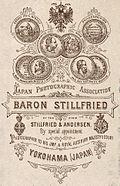 Raimund von Stillfried