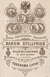 Baron Stillfried Verso 1883.jpg