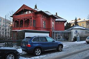 Barratt Due Institute of Music - Image: Barratt Due musikkinstitutt