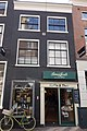 Barteljorisstraat 36, Haarlem.jpg