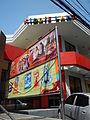 BatangasCityCentrojf9784 11.JPG