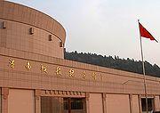 Battle of jinan memorial hall