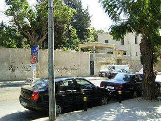History of the Jews in Lebanon - The Jewish Cemetery in Beirut (2008).