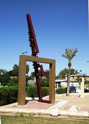 Beersheba bus bombings - The memorial built near the site of the attack in memory of the victims of the attack