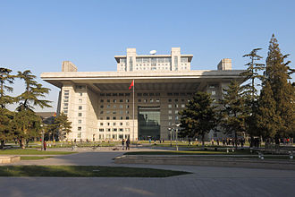 Beijing Normal University - The library of Beijing Normal University