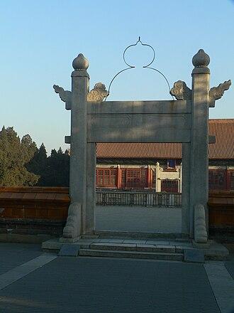 Zhongshan Park (Beijing) - Image: Beijing Shejitan 3