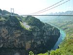 Beipanjiang Suspension Road Bridge-2.jpg