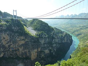 Beipan River Guanxing Highway Bridge - Image: Beipanjiang Suspension Road Bridge 2