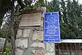Beit-Sahour-Shepherds-Orthodox-50033.jpg