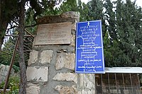 Beit-Sahour-Shepherds-Orthodox-50033.jpg