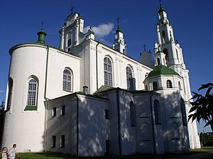 Saint Sophia Cathedral in Polotsk - Another view of the Cathedral of Holy Wisdom in Polotsk