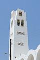 Bell tower - Ypapanti cathedral - Fira - Santorini - Greece - 01.jpg