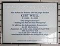 Berliner Gedenktafel Altonaer Str 22 (Hansa) Kurt Weill.jpg