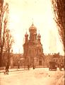 Biserica Rusa Bucuresti.png