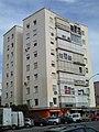 Bloque de pisos (Sevilla) 02.jpg