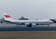 Civil aviation administration of china wikipedia - China eastern airlines vietnam office ...