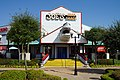 Bossier City September 2015 09 (Joe's Crab Shack).jpg