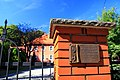 Brama plebanii przy kościele farnym w Żorach.JPG